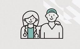 Curso Introductorio Virtual  de Cuidados Paliativos para el Equipo Interdisciplinario de Salud. PNCP INC. 2020