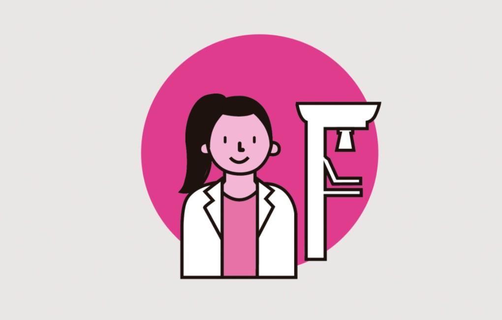 Principios básicos de la Técnica Mamográfica - Nivel II (2edición 2021)